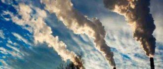 Неисполнение определенных правил сохранения окружающей среды или бездействие.