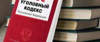 - неправомерные действия на ведение деятельности по использованию денежных средств граждан;