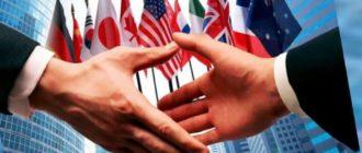 международные законы гласят о невозможности вмешательства во внутренние дела отдельного государства