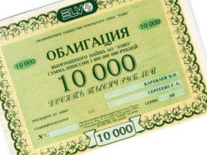 ценная бумага, согласно которой эмитент обязан выкупить ее