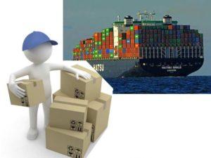 Отгрузка товара и оформление отгрузочных документов