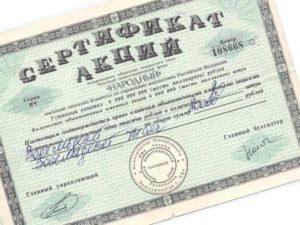 «Народный чековый инвестиционный фонд» гарантировал сохранность
