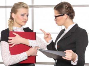 Понятие прямой и непосредственный руководитель в большом смысле