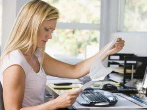 - знание основ кадрового делопроизводства, действующего трудового законодательства, методические указания по ведению документов,