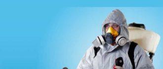 - специальное очищение и обеззараживание любых видов загрязнений,