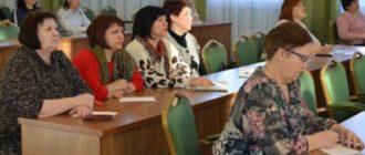 - работники налоговой инспекции, деятельность которых связана с пополнением бюджета (регионального и государственного),