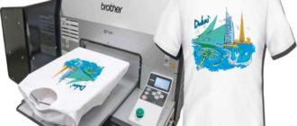 Основная статья расходов для бизнеса печати на футболках идёт на оборудование