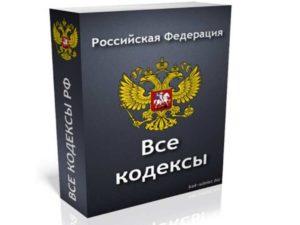 сертификаты содержат информацию о порядке маркировки продукции