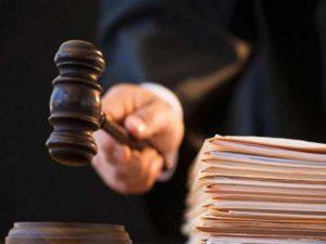 Законодательство не просит полного выполнения условий