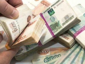 Прочая задолженность - сюда относят жалобы к получению, вклады неполученных сумм