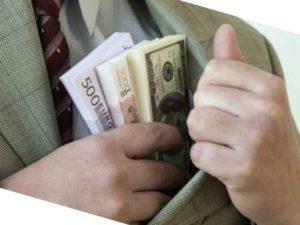 - осуществление предпринимательской деятельности вне закона;
