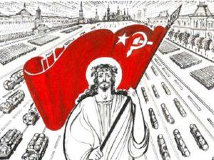 Описание признаков, отличающих социалистический строй от коммунистического строя