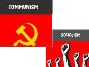 При социализме вся собственность народная