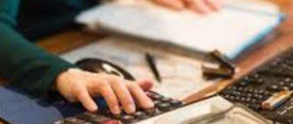 управление - данный учет предусматривает проведение анализа сведений