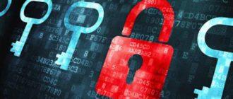 Взламывая систему безопасности, злоумышленник использует процедуру, направленную на проверку подлинности данных