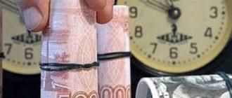 - перечислением сумм, связанных с содержанием иностранного филиала.