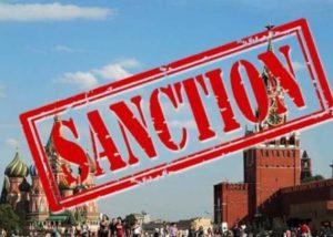 Формальными негативными санкциями являются наказания