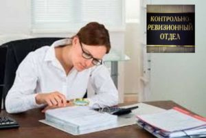 Использование мер по устранению найденных нарушений и недостатков в рамках оговоренной компетенции.