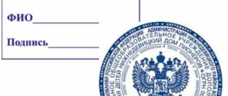 Применяют печати для заверки различных документов, чтобы подтвердить их подлинность.