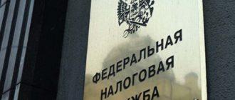 Если доход выше указанной суммы, то доплачивается еще 1 % от суммы, превышающей 300 тыс. рублей.