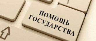 Субъект предпринимательской деятельности должен быть действующим и не находиться в состоянии ликвидации (банкротства);